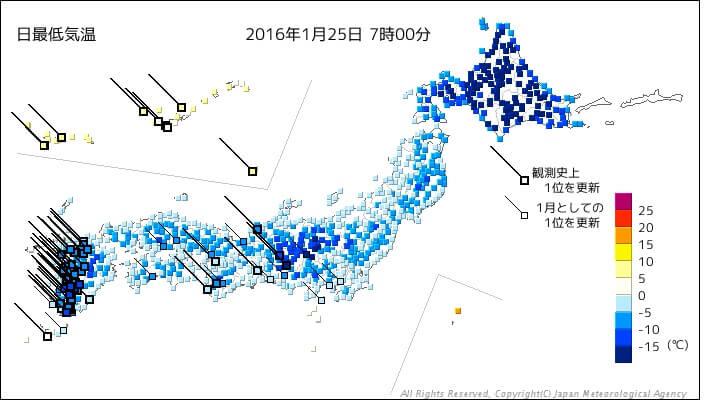 1月25日早晨日本各地低温情况
